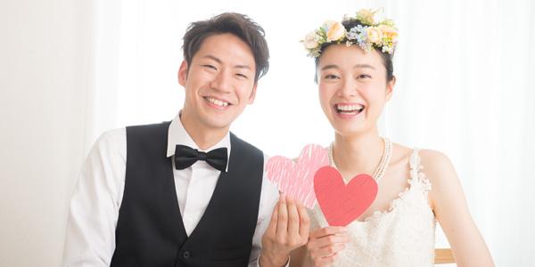 成婚サポート