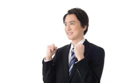 結婚相談所でご成婚退会される方の特徴(男性編)