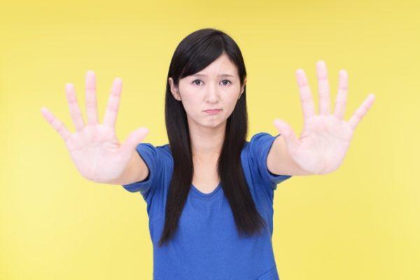 彼氏面をしてきて鬱陶しいと感じる婚活男性の言動・行動5選